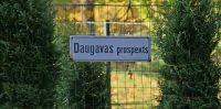 Daugavas prospekts, 2008.gads-2