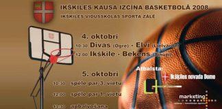 «Ikšķiles novada kauss» basketbolā. 2008