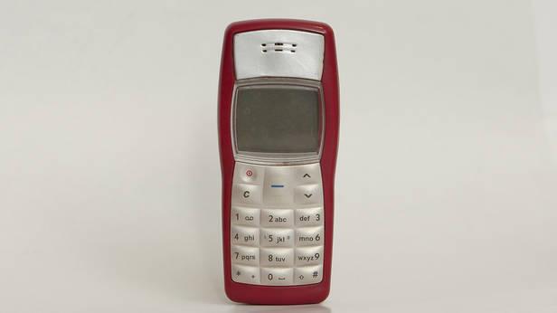 Atrasts mobilais telefons Nokia