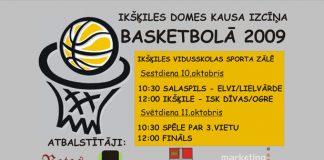Ikšķiles novada kauss basketbolā 2009