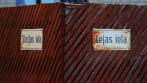 Stacijas iela un Lejas iela