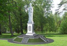 Sv. Meinarda statuja.