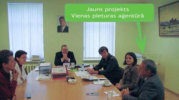 Nezināms projekts kas apskatāms Vienas pieturas aģentūrā.