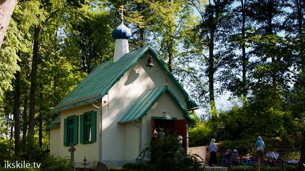 Ikšķiles Svētā Gara baznīcai 75
