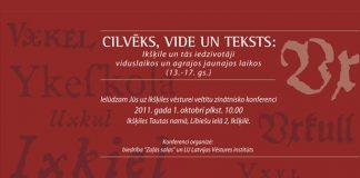 """Zinātniska konference """"Cilvēks,vide un teksts"""""""