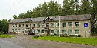 Ikšķiles novada domes ēka. 2008.gads Foto: Ikskile.tv