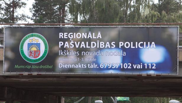 Ķekavas pašvaldības policija
