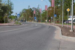 Skolas iela, Ikšķile