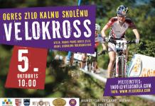 Ogres Zilo kalnu skolēnu velokross, 2014.gada 5.oktobrī