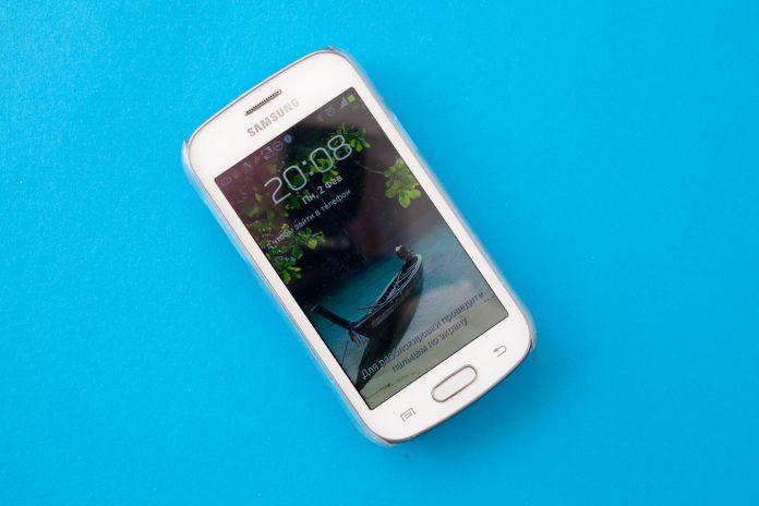 Šovakar Ikšķilē, Skolas ielā netālu no pasta nodaļas atrasts balts Samsung Galaxy viedtālrunis. Īpašnieku lūdzam zvanīt uz savu numuru.