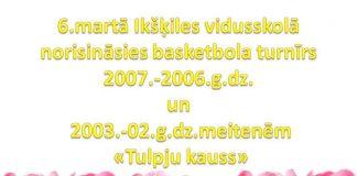 """""""Tulpju kauss 2016"""", Igora Miglinieka sporta skola"""